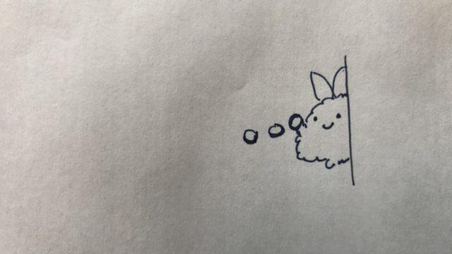 手書き画像 あじふらいのしっぽ