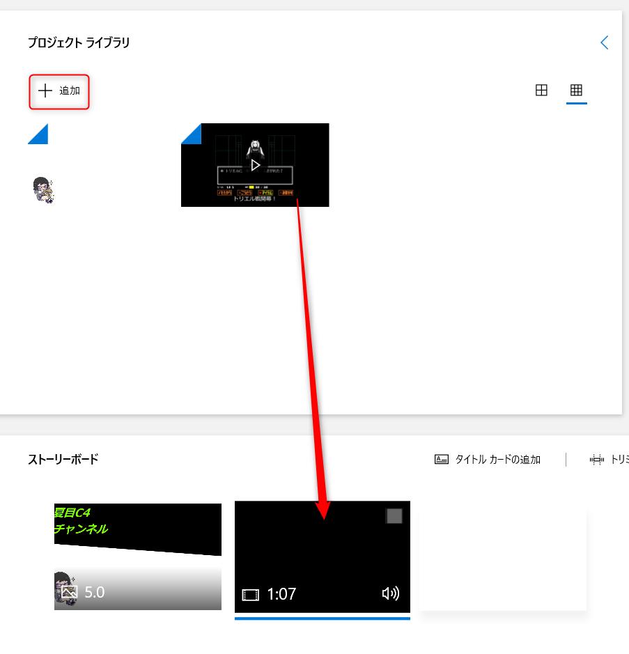 YouTubeオープニング