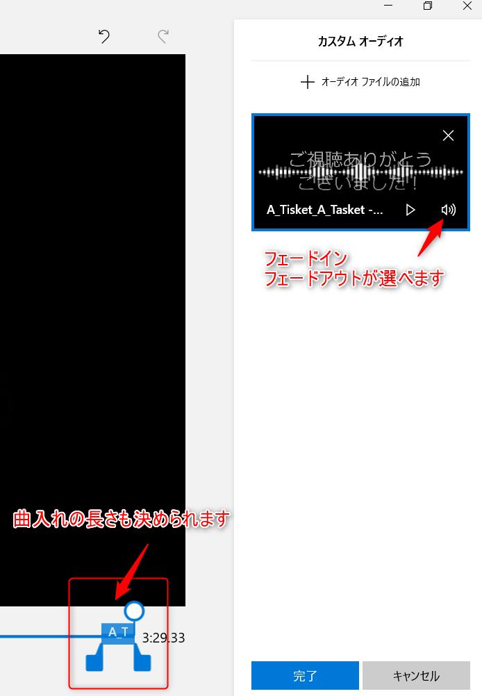無料編集ソフトフォト