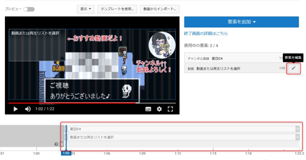 YouTubeテンプレート