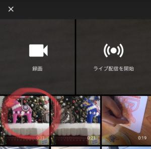 携帯からYouTubeへ動画をアップ