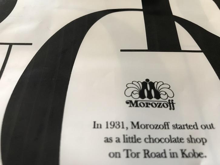 Morozoff(モロゾフ)
