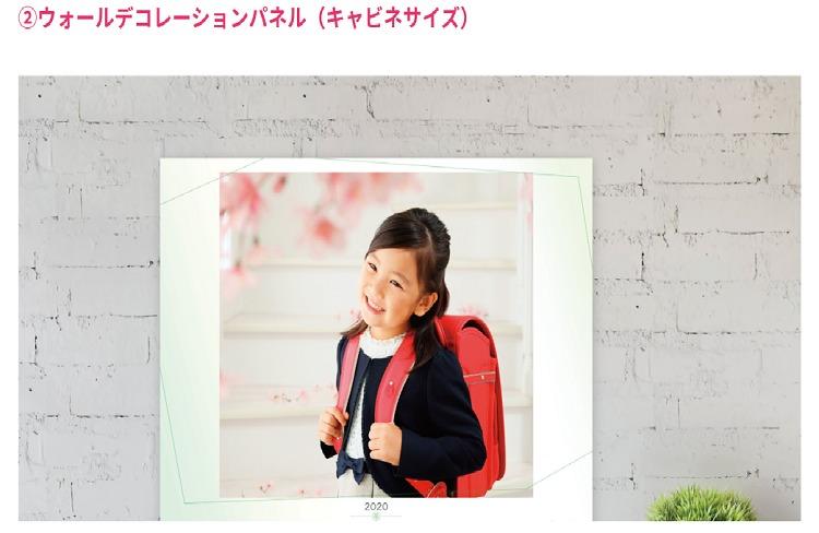 【スタジオアリス】入学キャンペーン