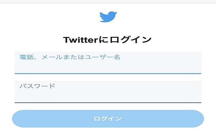 Twitterアイキャッチ変更方法