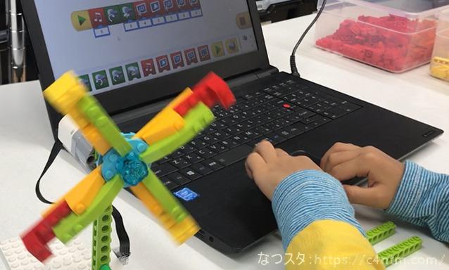 ロボット教室 Kicks キックス