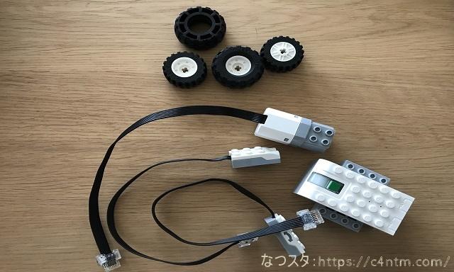 ロボット教材 レゴロボット mBot モーター センサー ハブ タイヤ